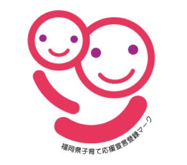 福岡県子育て応援宣言ロゴ